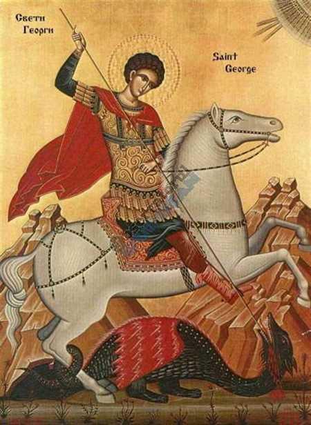 sfantul-gheorghe