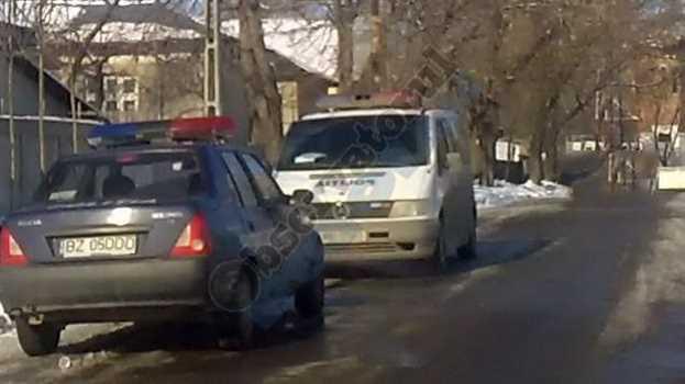 Politie Ramnic