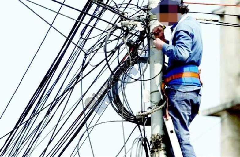 electrician-electrocutat